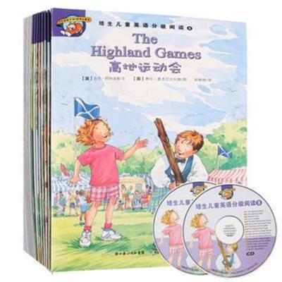 培生兒童英語分級閱讀 第九級(16冊圖書 1張CD)(英)詹姆斯·賴爾登,(英)阿雷