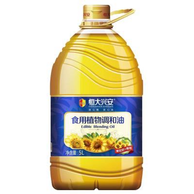 恒大兴安葵花籽橄榄食用植物调和油5L桶装家用天然优质葵花籽