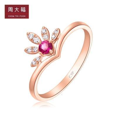 周大福悦色系列自由之翼-守护18K金红宝石钻石戒指V113614