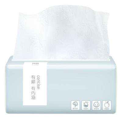 纖凈系列抽取式面巾紙 4層300張簡潔款原生木漿1包抽取式餐巾紙衛生紙母嬰適用