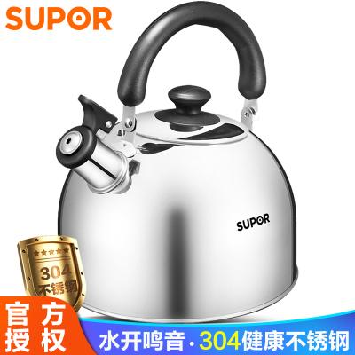 蘇泊爾(SUPOR)燒水壺304不銹鋼水壺3.0L鳴音燒水壺茶水壺燃煤氣鳴笛開水壺ES30HS01