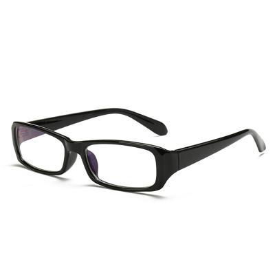 【48小時內發貨送便攜鏡袋】龍眼longyan男女通用全框高清樹脂鏡片防輻射電腦手機眼鏡潮流百搭緩解疲勞上網護目鏡