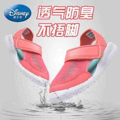 迪士尼女童凉鞋2019新款夏季包头软底透气网面儿童凉鞋男童中大童