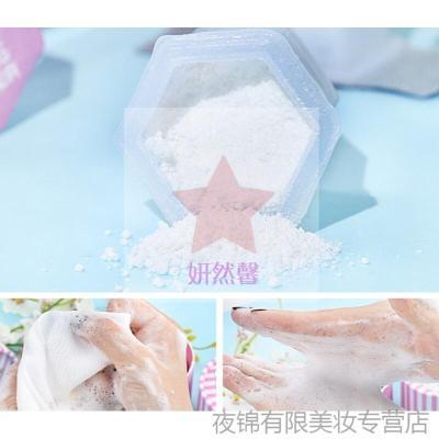 【蘇寧優選】泰國 Janice果酸酵素洗顏粉清潔控油卸妝去粉刺黑頭FJ潔面粉