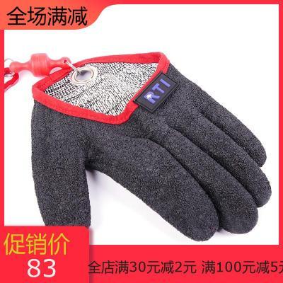米圣藍RTI防滑拉線抓魚手套 帶磁鐵伸縮扣快速穿戴釣魚手套(單只)