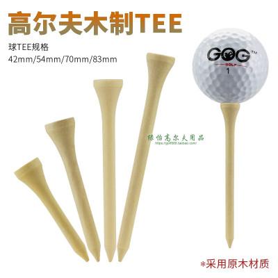 星客士 高爾夫球釘木竹tee球托T散裝原木色球釘子彩色磁性子母塑膠座