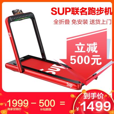 伊尚(ESANG)supreme聯名款T4000家用跑步機 智能靜音跑步機 全折疊健身器材迷你小型走步機 SUP聯名款