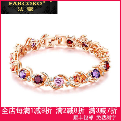 法蔻輕奢品牌珠寶水晶手鏈女鍍玫瑰金首飾品采用元素星座配飾品 多姿多彩玫瑰金