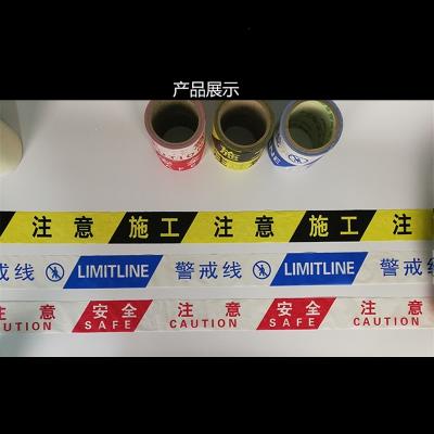 一次性警戒线加厚50米100红白黑黄蓝注意安全施工护栏隔离带足米