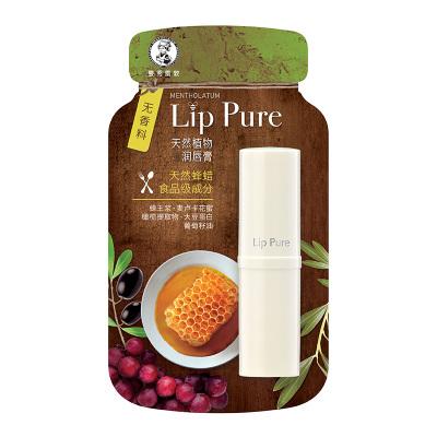 曼秀雷敦(MENTHOLATUM)天然植物潤唇膏-無香料4g