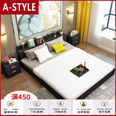 蘇寧放心購現代簡約榻榻米板式床臥室1.8米雙人床實木1.5米單人床架出租房A-STYLE家具