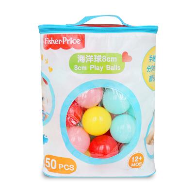 费雪(Fisher-Price) 儿童海洋球 婴幼儿宝宝彩色玩具球8cm(50个装 大号)F0521