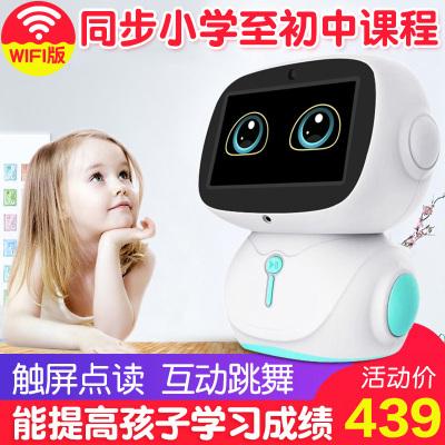 UVR兒童智能早教機器人翻譯機WiFi語音對話7寸超大觸摸屏課程同步教育機高科技跳舞陪伴學習早教機器人跳舞機器人