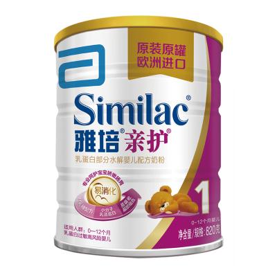 雅培亲护乳蛋白部分水解婴儿配方粉1段820克 【有效期到21年4/5月份】
