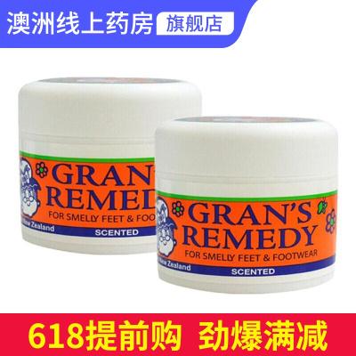 GRAN'S REMEDY 【品牌授權】老奶奶臭腳粉香港腳去膏藥粉 泡粉50g 清香味 * 2瓶