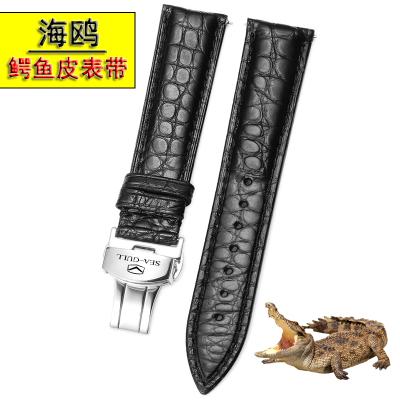 適用于海鷗真皮手表帶男女款鱷魚皮蝴蝶扣表鏈配件13 15 18 20 22 24mm