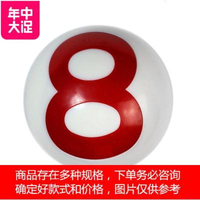 正品 哈尔滨球 牌注字球 光滑比赛专业球1-10号 定制