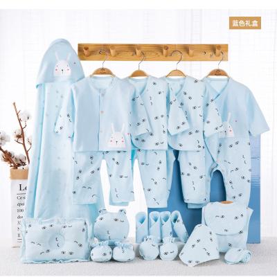 班杰威爾Banjvall新生兒優質棉套裝 22件棉嬰兒衣服夏新生兒禮盒女寶寶套裝春夏初生剛出生滿月禮物用品嬰幼兒內衣禮盒