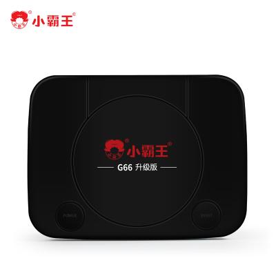 小霸王G66升級款游戲機智能電視機頂盒子PSP黑色家用雙人主機安卓游戲機+體感手柄