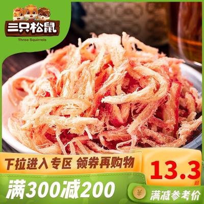 滿300減200【三只松鼠 鮮香烤魷魚絲88g】零食特產小吃海味