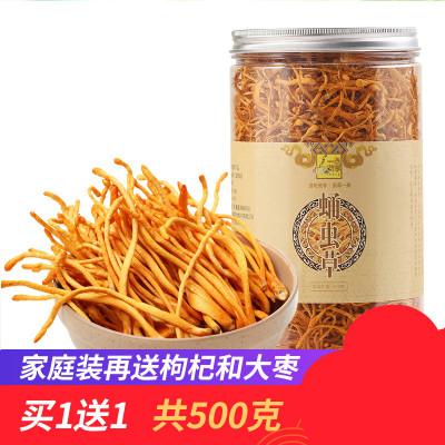 买1送1共500g虫花 干货正品特级无硫孢子头北金蛹虫煲汤材料