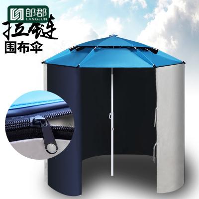 郎郡拉鏈圍裙防雨防風圍布釣魚傘四季通用釣傘防曬遮陽傘戶外傘垂釣傘