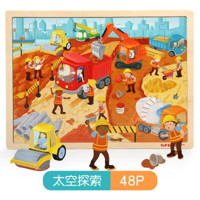 特寶兒(topbright)工程建造48片拼圖兒童拼圖玩具寶寶木質拼圖男孩女孩兒童玩具2-3歲-6歲 120416
