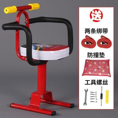 蘇寧電動車前置兒童座椅電瓶車踏板摩托車車寶寶小孩安全坐椅前座通用 紅色+扶手+護欄+防撞墊+工具綁帶