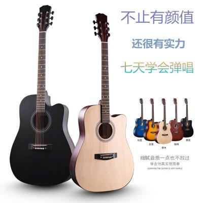 炎黃吉他41寸初學者學生38寸新手通用練習男女生入門琴民謠木吉他