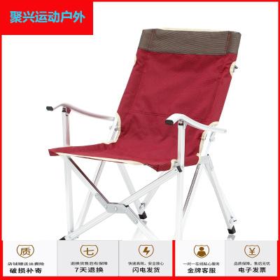 蘇寧運動戶外戶外鋁合金折疊椅 沙灘露營便攜午睡午休躺椅靠背椅釣魚椅休閑椅聚興新款