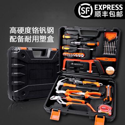 工具组合套装日常家用工具五金古达大全电工木工车载多功能组合工具箱组套实用16件工具套装