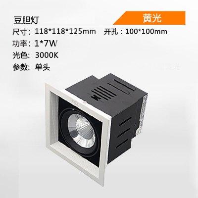 FSL брэндийн таазны гэрэл  18W цагаан өнгө COB1*7W3000K тэгш өнцөгт хэлбэртэй,