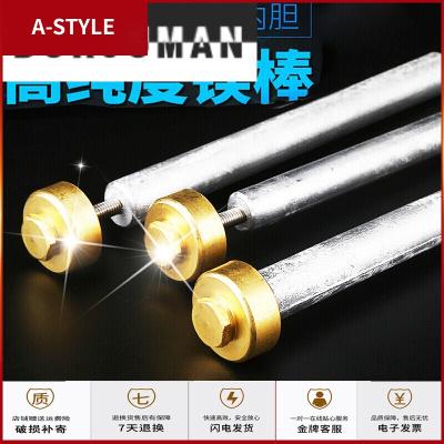 苏宁放心购适用于镁棒电热水器排污口螺母40L/50/60/80升6分通用配件原装A-STYLE