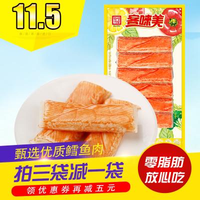 韓國進口 即食海味零食 客唻美蟹味棒140g 手撕蟹柳 即食蟹味條 火鍋食材 料理食材