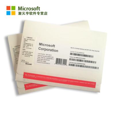 微软正版Win10专业版系统/Windows专业版含光盘激活码/win10系统