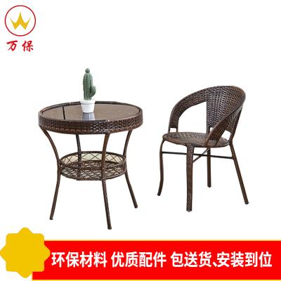 【萬?!繎敉怅柵_ 桌椅 藤椅組合 桌椅套件