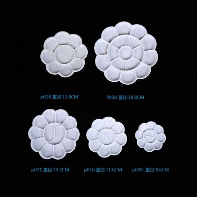 梅花调色盘10格 工程塑料调色盘水彩画胶画沙画