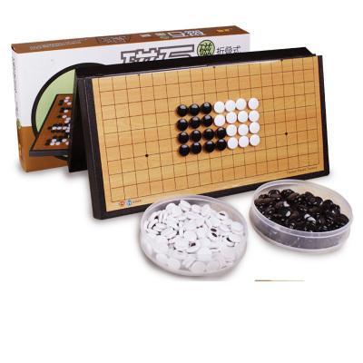 闪电客儿童磁性围棋套装初学者棋子便携折叠棋盘学生五子棋13路小号161粒