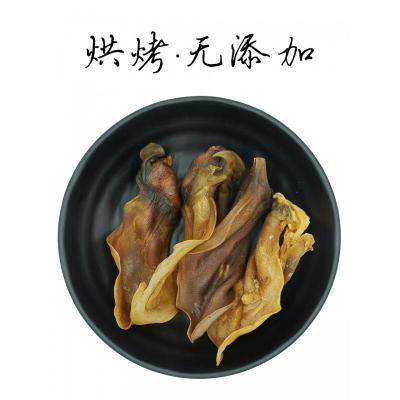 狗狗磨牙洁齿耐咬大牛耳朵 宠物训练拉布拉多金毛大狗零食 200克 烘烤牛耳 6个月以上