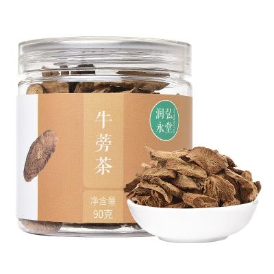 潤弘永堂(runhongyongtang)黃金牛蒡茶90g/罐 牛蒡根 山東牛蒡茶正品