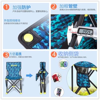 佳釣尼釣椅清倉多功能釣魚椅便攜釣椅釣魚凳戶外釣魚椅子