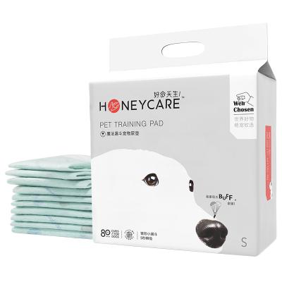 好命天生(Honeycare) 宠物尿垫狗狗尿片尿不湿魔法漏斗除味系列狗尿布S码33*45cm/80片