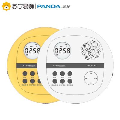 PANDA熊貓F-01CD數碼復讀機CD機USB/TF播放復讀學生英語學習音樂播放器MP3隨身聽便攜充電鋰電轉錄 白色