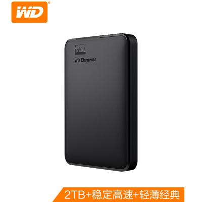 西部數據(WD)西數 新元素 2.5英寸 USB3.0 移動硬盤 2TB