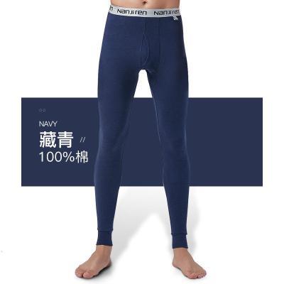 南極人NanJiren純棉秋褲男秋冬季薄款保暖褲線褲男士棉毛褲打底褲