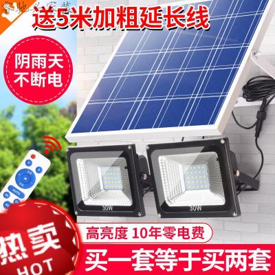 光能充電太陽能庭院燈戶外新農村室內超亮家用一拖二天黑自動亮照明路燈燈具唐晶室外燈飾