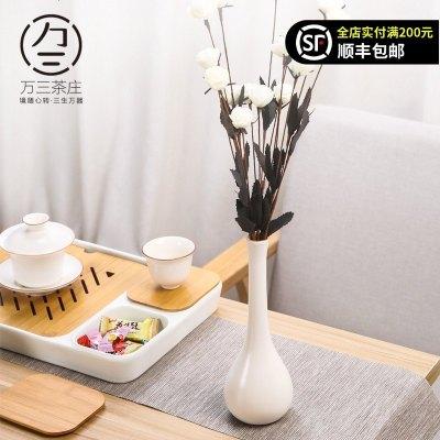 家居装饰品水培花插脂白花器茶道创意陶瓷摆件小花瓶
