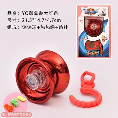【蘇寧好貨】悠悠球兒童金屬悠悠球自動回收溜溜球男孩yoyo球玩具喲喲球
