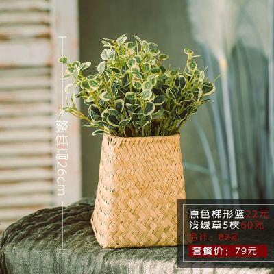 仿真花尤加利小草塑料花假花綠植插花干花桌面擺設簡約家居裝飾品