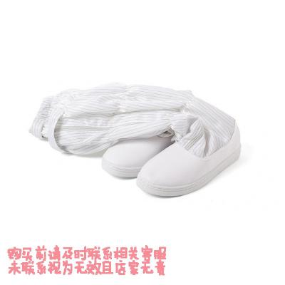批发蓝色 防滑防尘高筒连体靴子 PVC防静电鞋子靴子 白色防静电PVC高筒鞋 46
